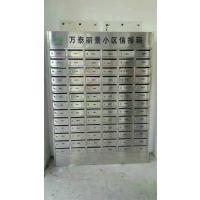 厂家直销不锈钢信报箱简约现代