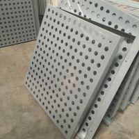 广汽传祺4S店外墙门头广告牌银灰色镀锌钢制天花供应厂家