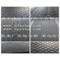 上海地区临时铺路垫板专业生产厂家