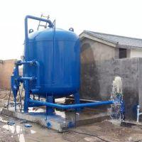 除铁除锰水处理设备全自动过滤器净化水设备定制