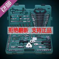 世达121件套汽修工具套装汽车维修组套120+1件套筒扳手组合09014a