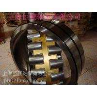 供应日本NSK7002CTYNSULP4机床轴承