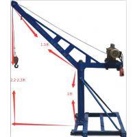 0.5吨小房吊价格500公斤旋转吊机厂家