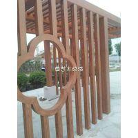 莫艺木纹漆/水性漆木纹漆厂家/廊架钢结构葡萄架仿木纹施工
