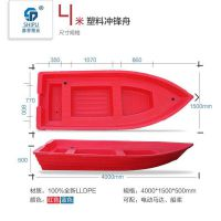 万州塑料冲锋舟哪里有 重庆赛普塑业厂家供应