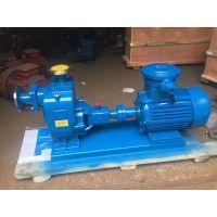石油专用自吸油泵ZWL40-15-30 流量:15m3/h,扬程:30m 辽宁丹东众度泵业