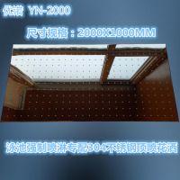 厂家供应感应强制淋浴强制喷淋专配304不锈钢顶喷大花洒2000X1000