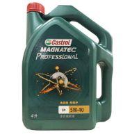 嘉实多磁护专享5W-40 全合成机油 汽车润滑油 汽车机油