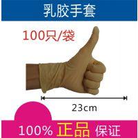 一次性乳胶手套橡塑胶实验劳保食品防护PVC黄色防腐蚀加厚手套