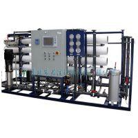 制药纯化水设备厂家直销