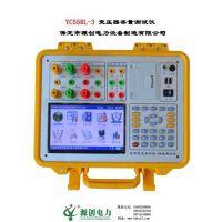 变压器容量测试仪报价,容量测试仪,源创电力(在线咨询)