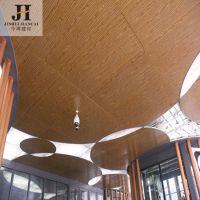 会议厅白色铝单板外墙造型冲孔铝板2.5mm氟碳铝单板木纹烤漆