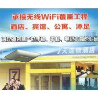承接东莞无线wifi覆盖安装,网络布线安装,网络设备安装