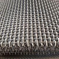 316包边不锈钢轧花网 烧烤专用食用轧花网