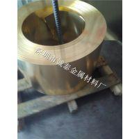 杭州C2680黄铜带 环保超宽黄铜带0.2 0.4 0.5mm 宽度任意分条