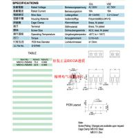 MB312-762M全新原装台湾DECA进联间距7.62绿色PCB接线端子