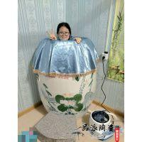 美容院减肥排毒专用负离子蒸缸、减肥磁蒸排毒理疗仪器、美体汗蒸瓮