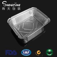 630毫升铝箔餐盒 ST1814 芝士饭焗寿司烧烤盒寿天包装
