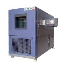触摸屏高低温试验箱 可程式恒温恒湿实验箱 交变湿热试验机 佳兴成厂家直销