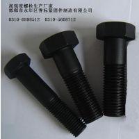 热镀锌现货|六角螺栓|螺母|保证质量|
