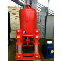 立式消防泵XBD21/45-HY 恒压切线泵