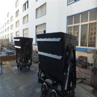 矿山机械 MGC1.1-6固定式矿车 固定式矿车厂家 矿山机械供应 固定式矿车是煤矿地面和井下巷道