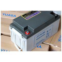 理士蓄电池DJM1265S 12V65AH阀控免维护铅酸蓄电池直流屏基站包邮