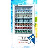 城市猫扫码自动售货机单机瓶罐装40种容量300-450个