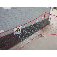 厂家现货促销双冠电力安全围网施工安全网围旗 支架