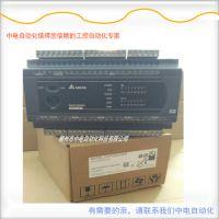 全新供应台达plc可编程控制器DVP40ES200T台达plc 32点晶体管