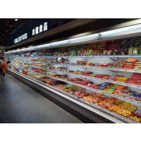 工厂直销水果冷藏展示柜|商用超市保鲜柜|冷藏保鲜柜厂家