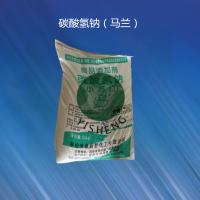 【马兰 双环】碳酸氢钠(小苏打) 食品级 99%