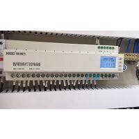 WJ2090型单灯控制装置集中单元 景观路灯控制器有线无线模块
