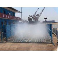 重庆自动洗车机价格 重庆工地全自动冲洗平台厂家
