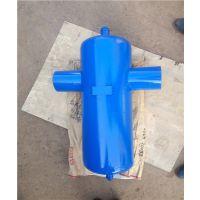 专业负压气体除水设备生产厂家、MQF-125环流式汽水分离器销售、汽水分离器价格