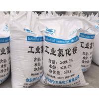 农业用氯化铵 工业级氯化铵