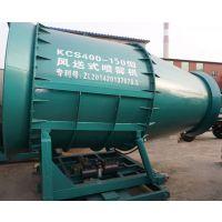 北华专供煤场料场工地用除尘雾炮机120米全自动大型雾炮机