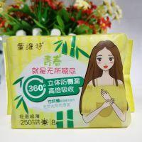 供应竹纤维卫生巾萱维诗姨妈巾250mm日用不含荧光剂零致敏超薄透气亲肤