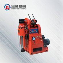 中国山东省月底促销 ZLJ-350坑道钻机生产注浆加固钻机