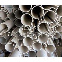 养猪用导尿管V型粪道 原生料导尿管 PVC材质养殖专用