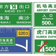 东莞公路指示牌回收公司,东莞防护栏回收公司,东莞路示牌回收公司