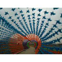 大型的灯光亮化展 春季风车展布置 定做各类展览造型15901780146