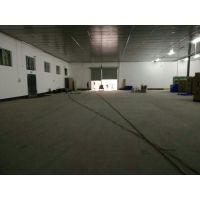 承接江门宏达工业园车间水泥地抛光、混凝土固化地坪、水泥地起灰处理