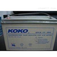 KOKO蓄电池6GFM80KOKO蓄电池12V80AH尺寸价格|火警报警器