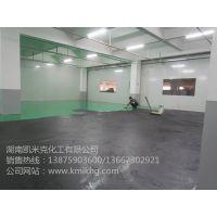 湖北武汉巴陵石化环氧树脂E44厂家直销全国销售批发