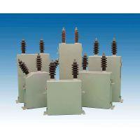 BAM12/√3-50-1W陕西华荣电器并联电容器