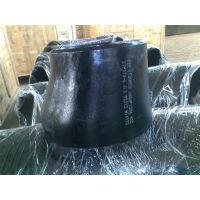 厂家直销热镀锌高压厚壁无缝异径管 合金管件