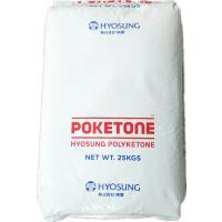 食品级 聚酮(POK)M330F 电子香烟专用料POK-电子烟塑胶原料