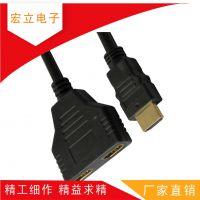 厂家直销HDMI高清线一公二母 一分二HDMI转接线一进二出纯铜线芯