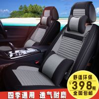 四季亚麻座套2013款2012款2010老款本田CRV专用汽车坐垫全包座垫